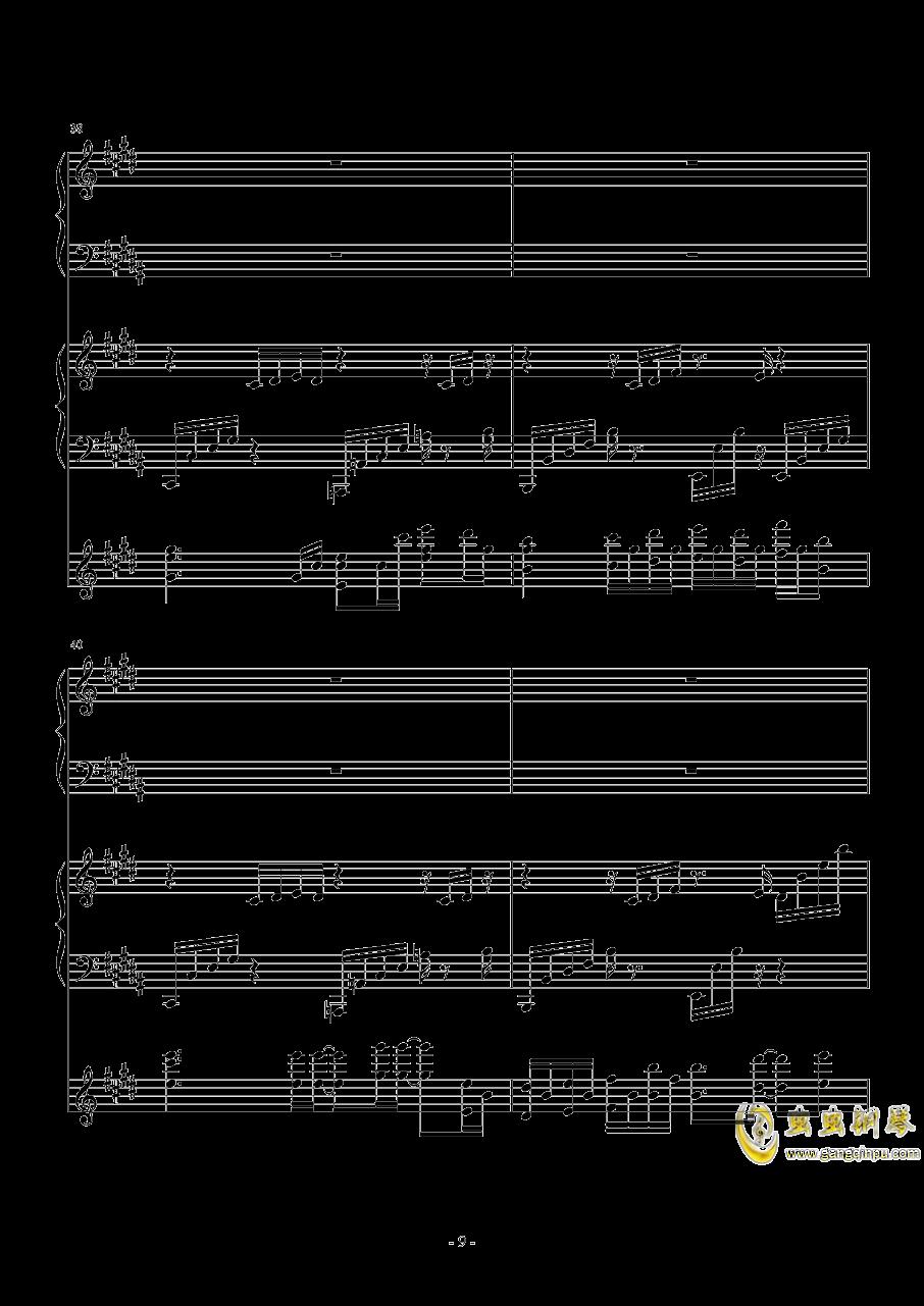 风对雨的轻语钢琴谱 第9页