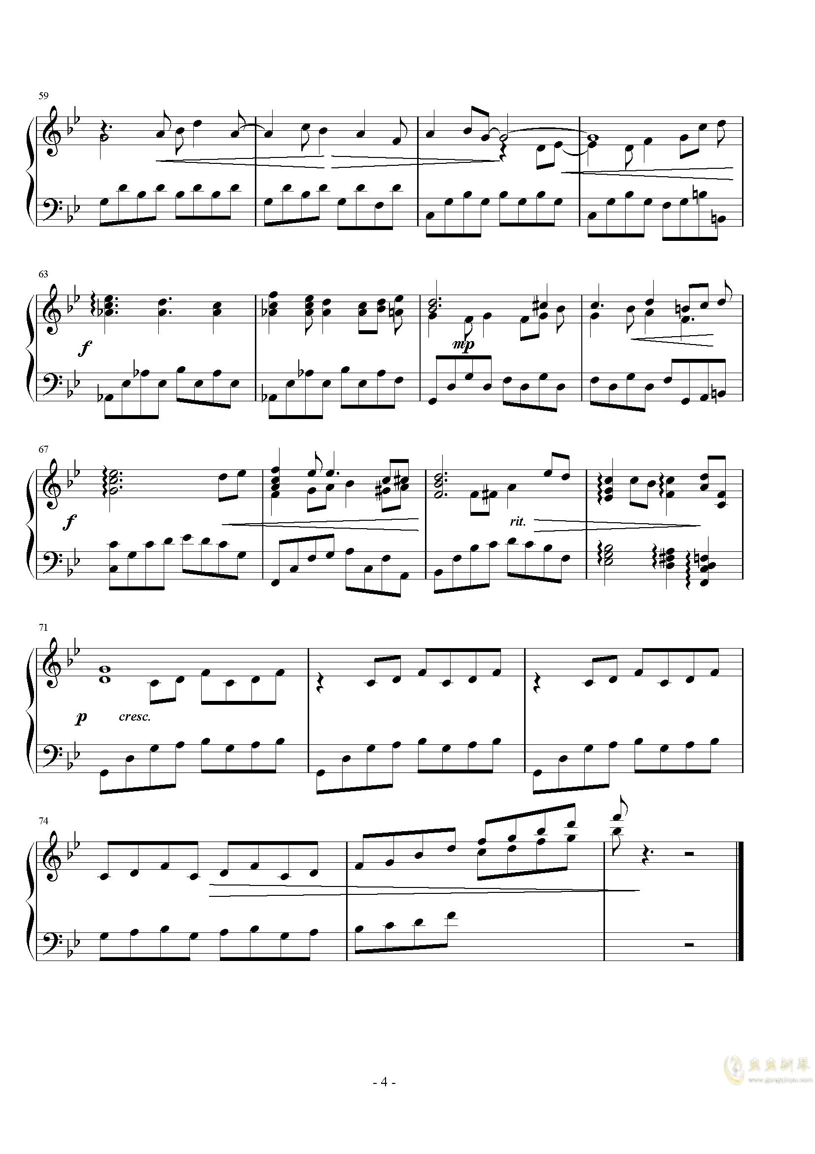 玻璃�界钢琴谱 第4页