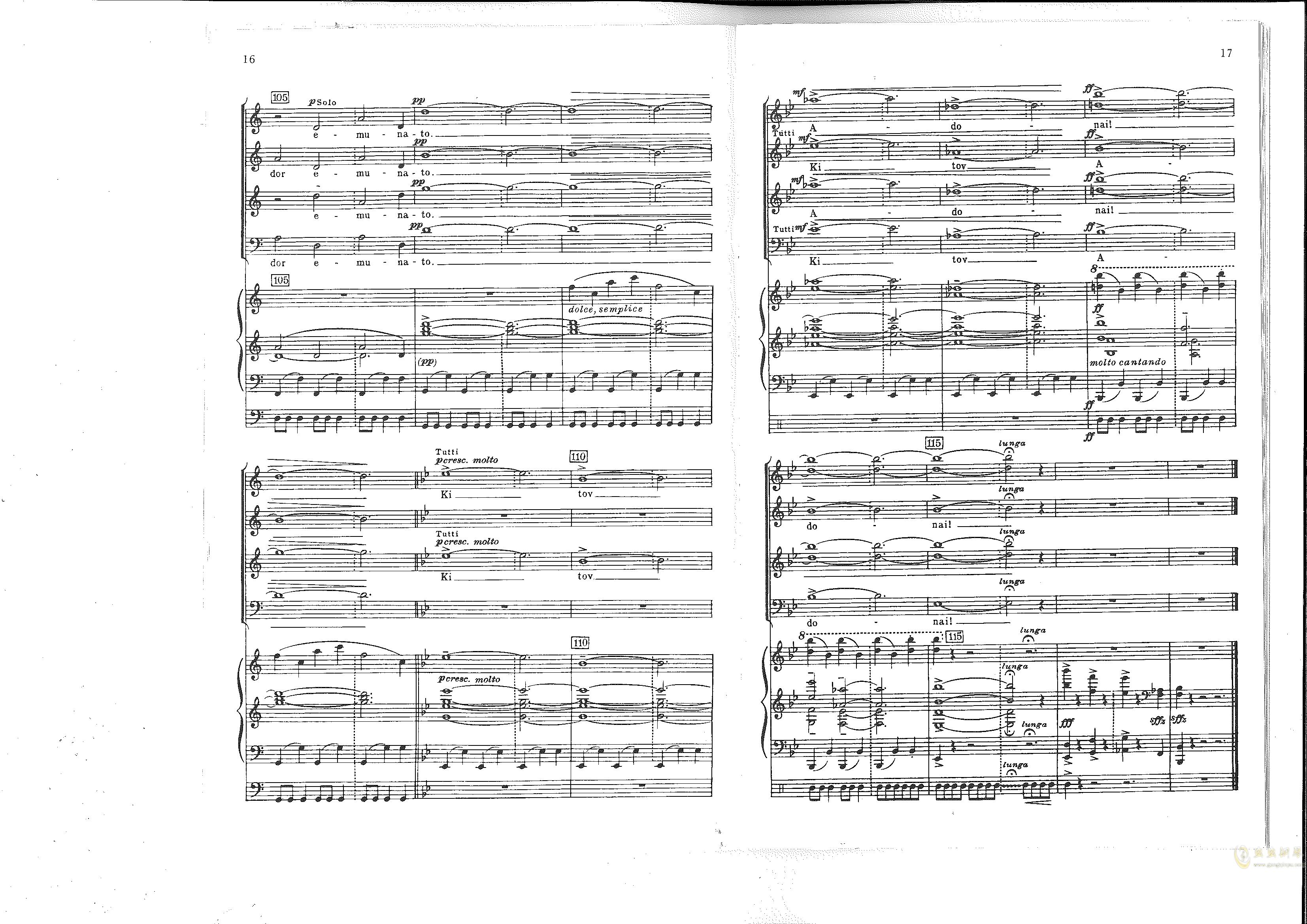 Chichester Psalms澳门星际官网 第12页