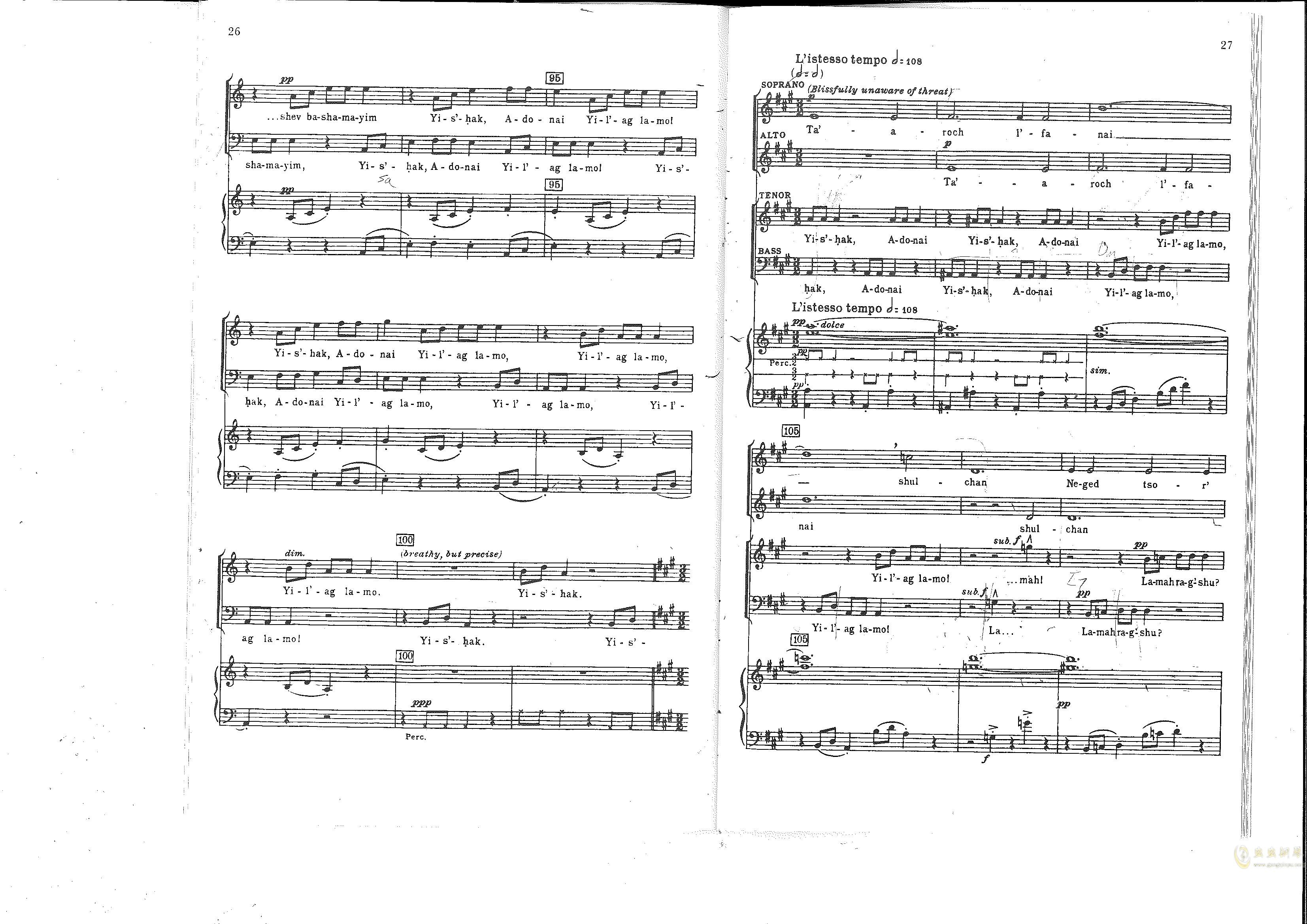 Chichester Psalms澳门星际官网 第17页