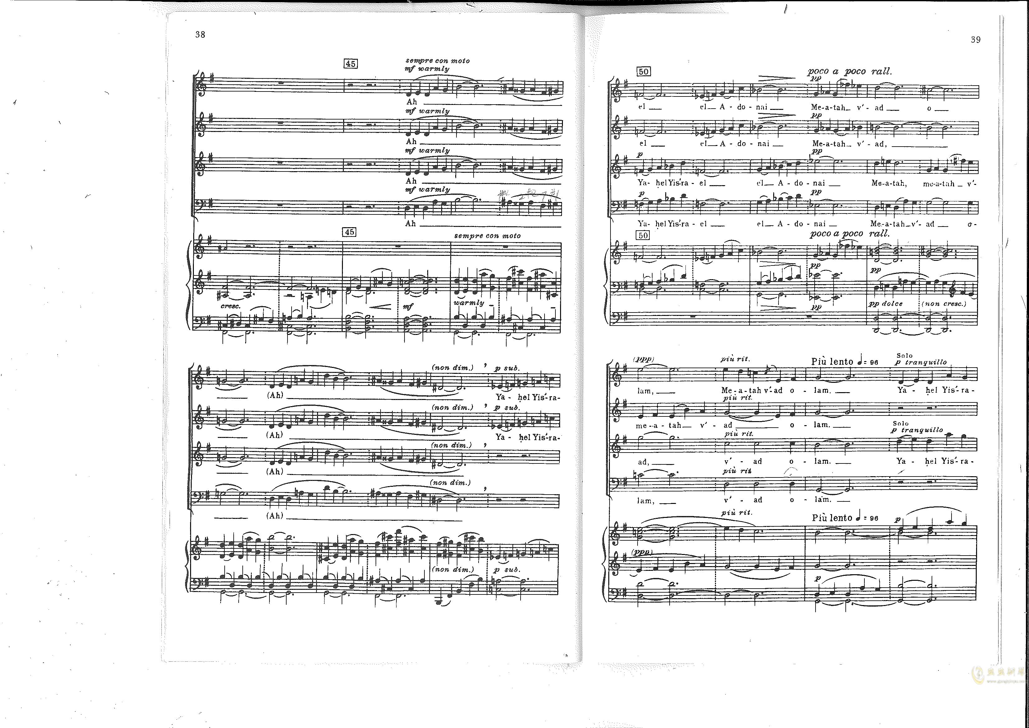 Chichester Psalms澳门星际官网 第23页