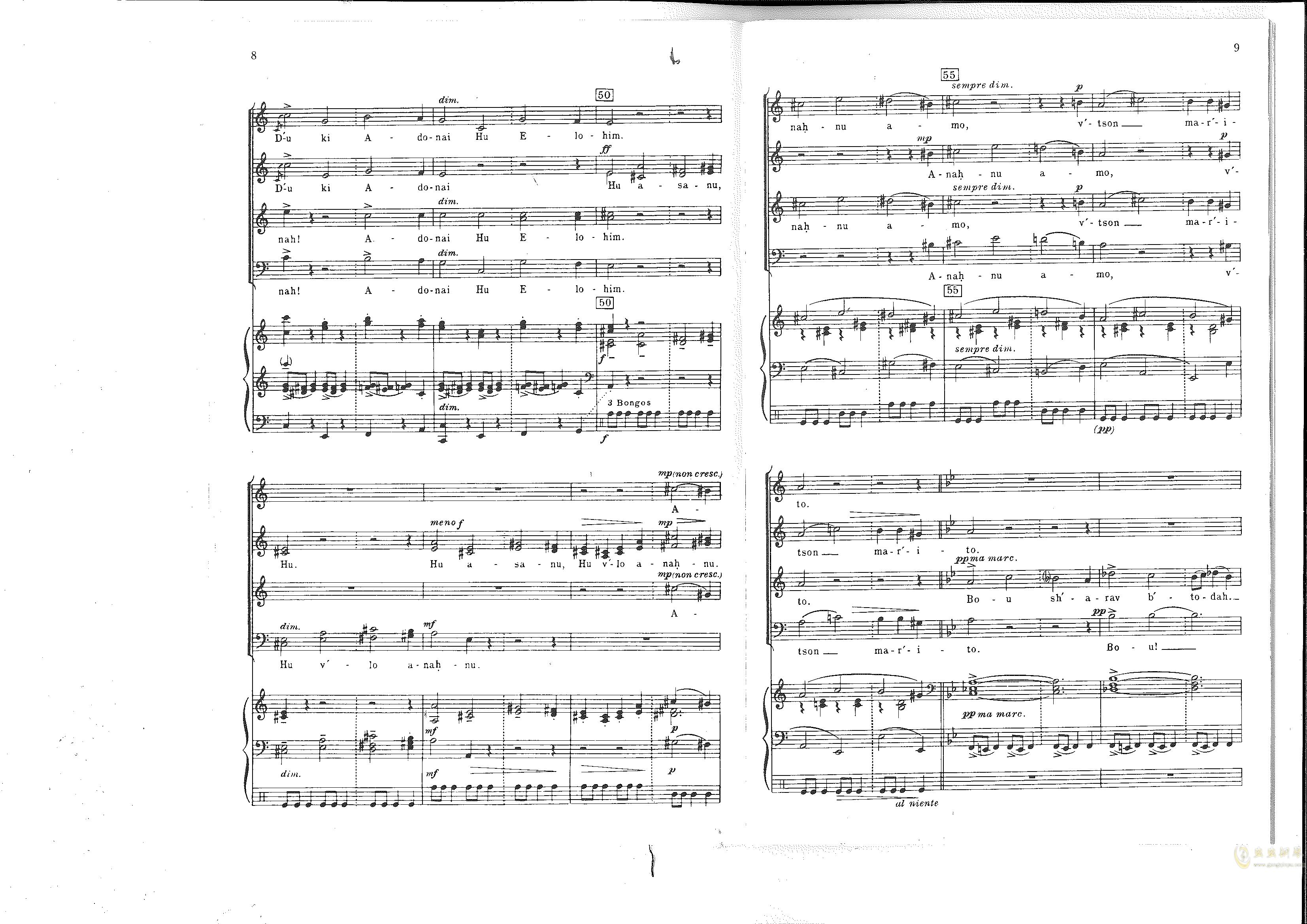 Chichester Psalms澳门星际官网 第8页
