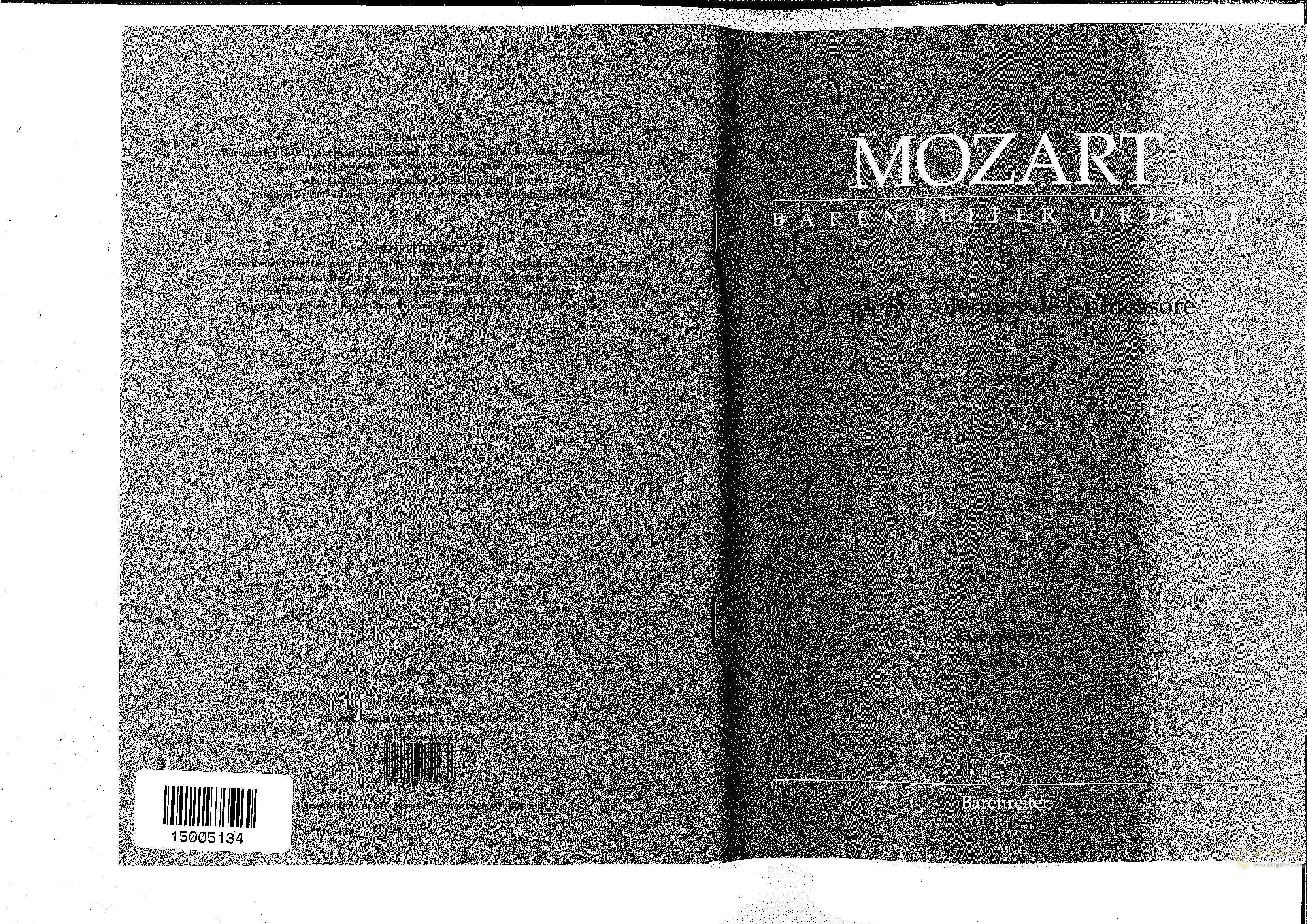 Vesperae solennes de confessore K. 339钢琴谱 第1页