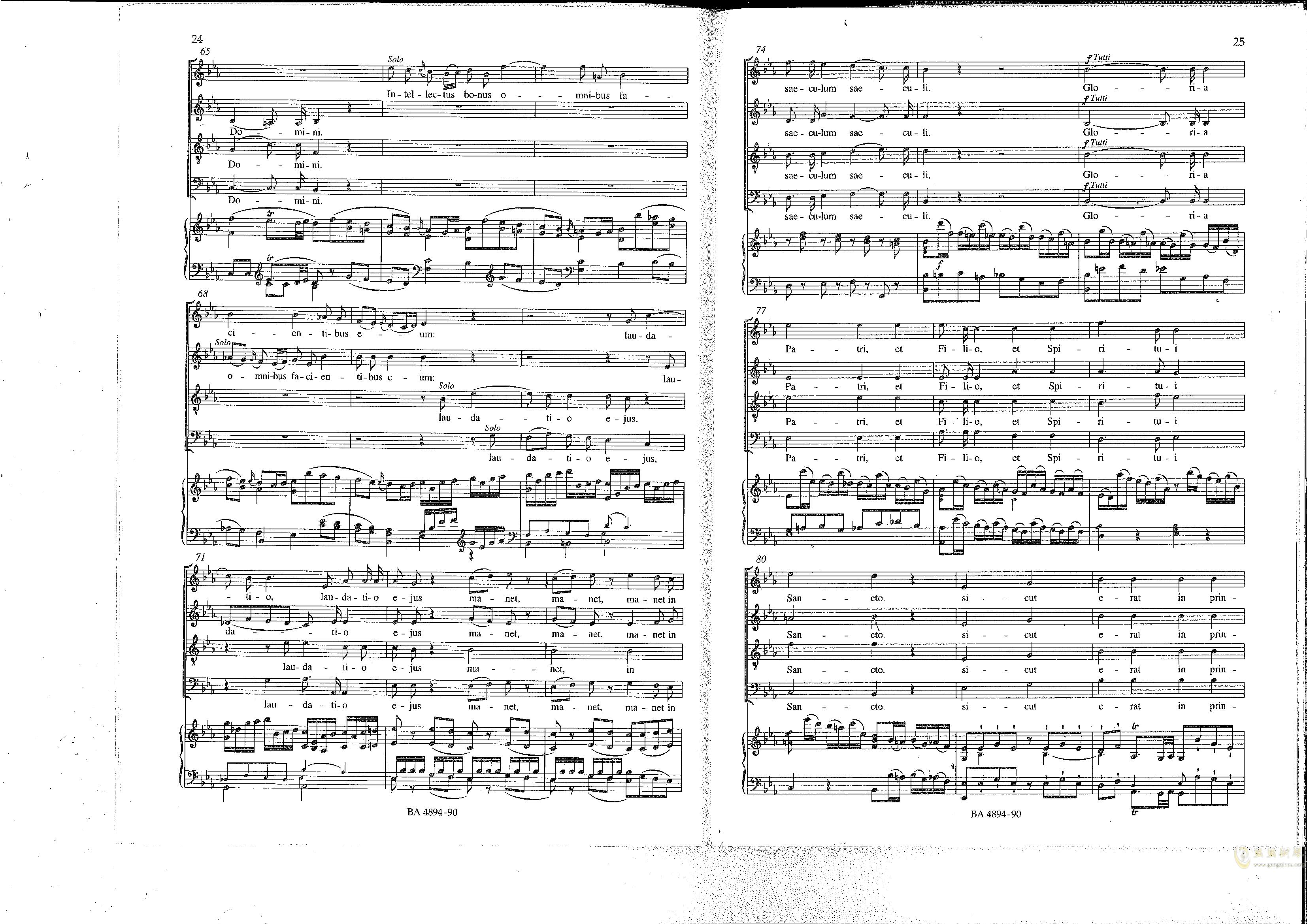 Vesperae solennes de confessore K. 339钢琴谱 第13页