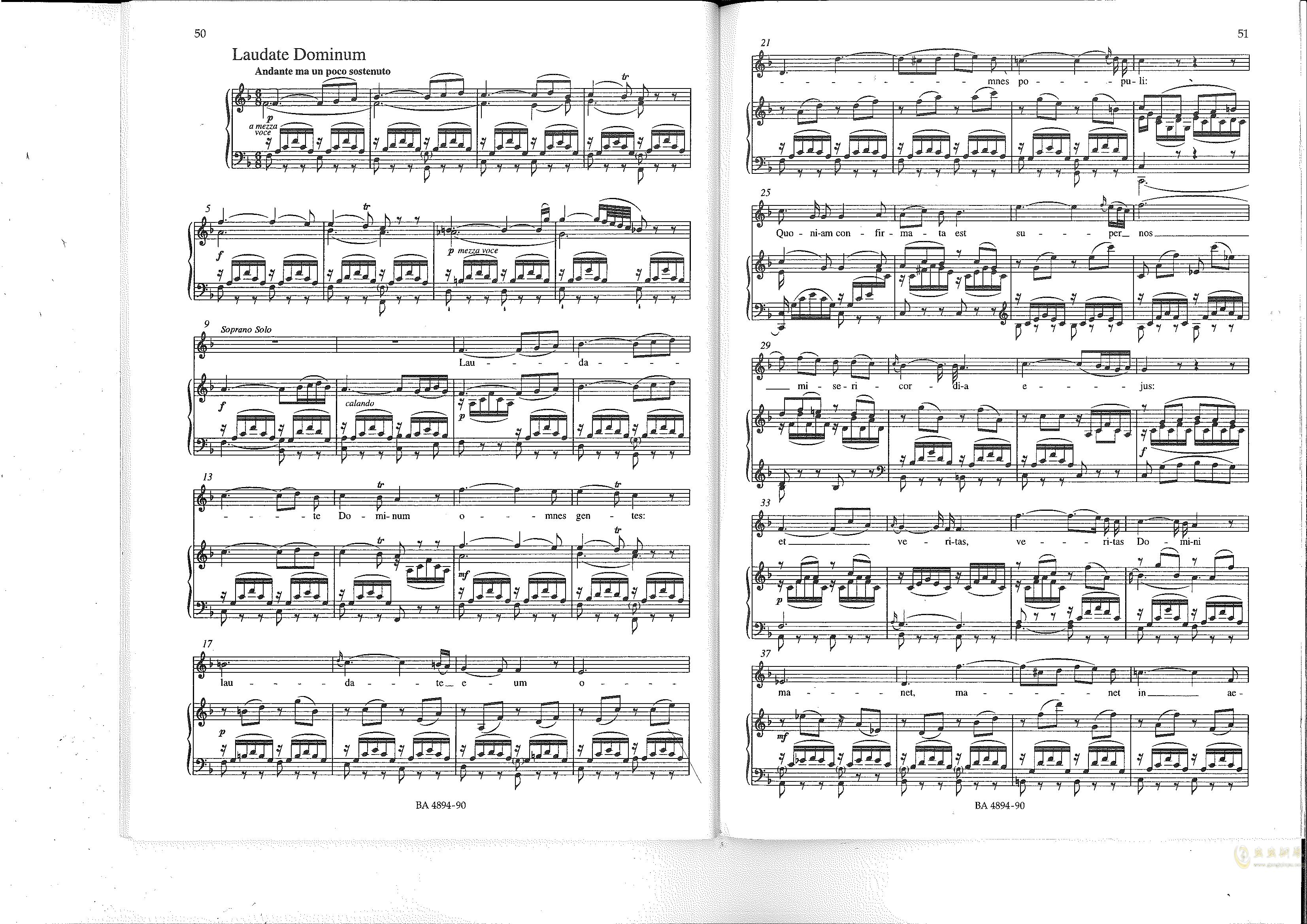 Vesperae solennes de confessore K. 339钢琴谱 第26页