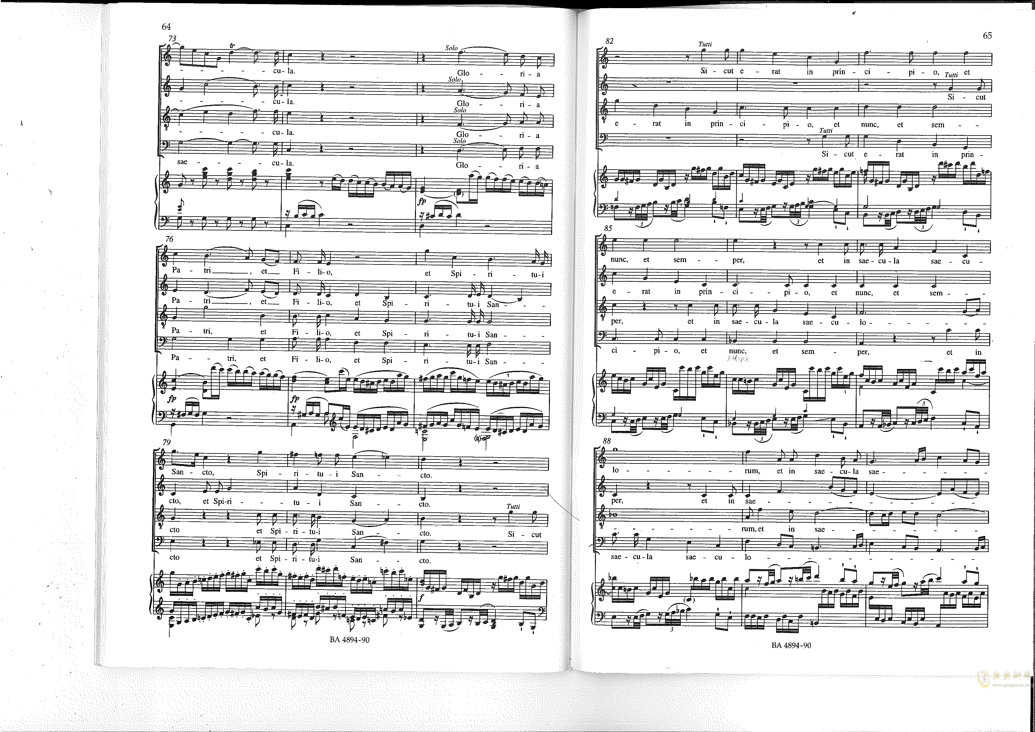 Vesperae solennes de confessore K. 339钢琴谱 第33页
