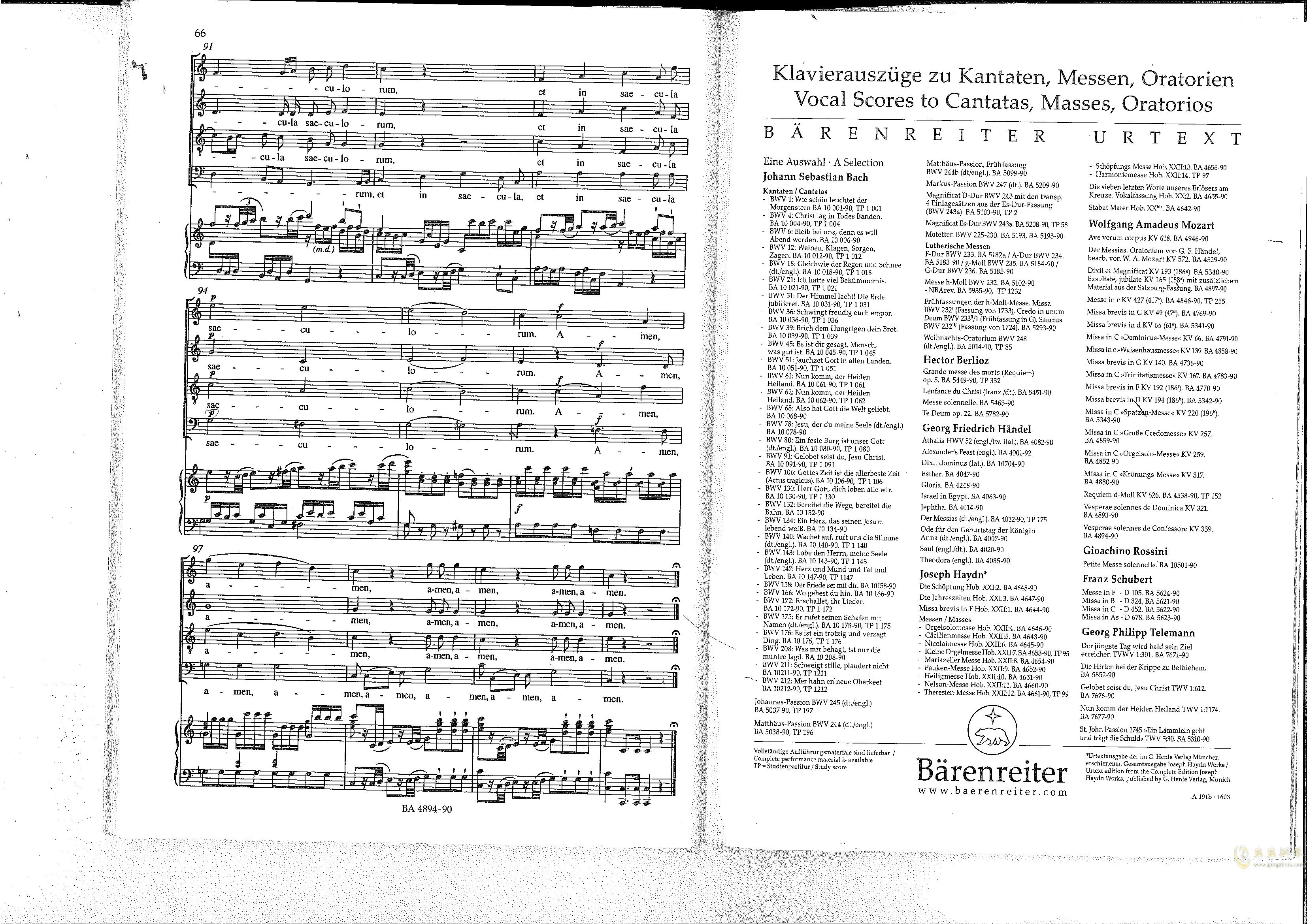 Vesperae solennes de confessore K. 339钢琴谱 第34页