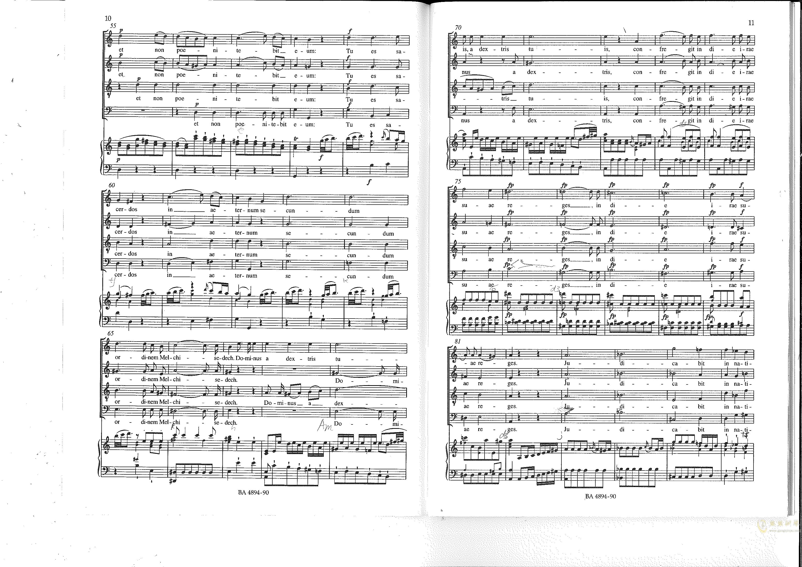 Vesperae solennes de confessore K. 339钢琴谱 第6页
