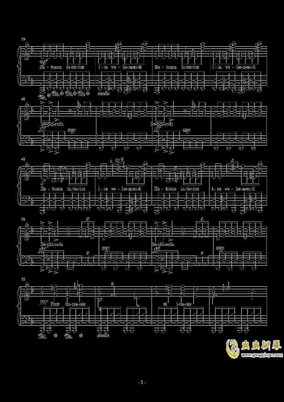 单翼天使钢琴谱 第3页