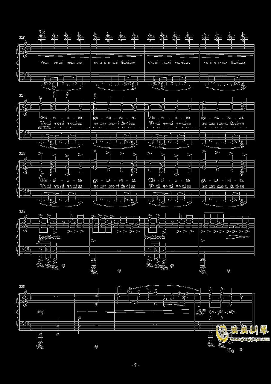 单翼天使钢琴谱 第7页