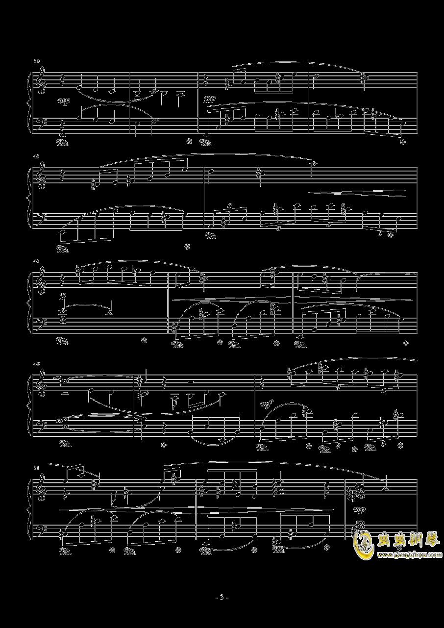 花园主题音乐钢琴谱 第3页