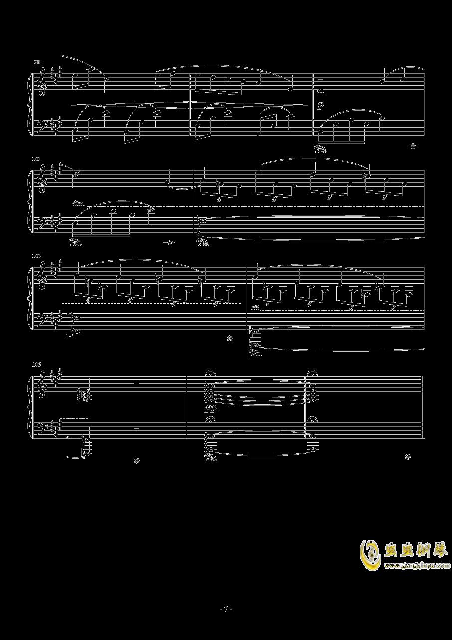 花园主题音乐钢琴谱 第7页