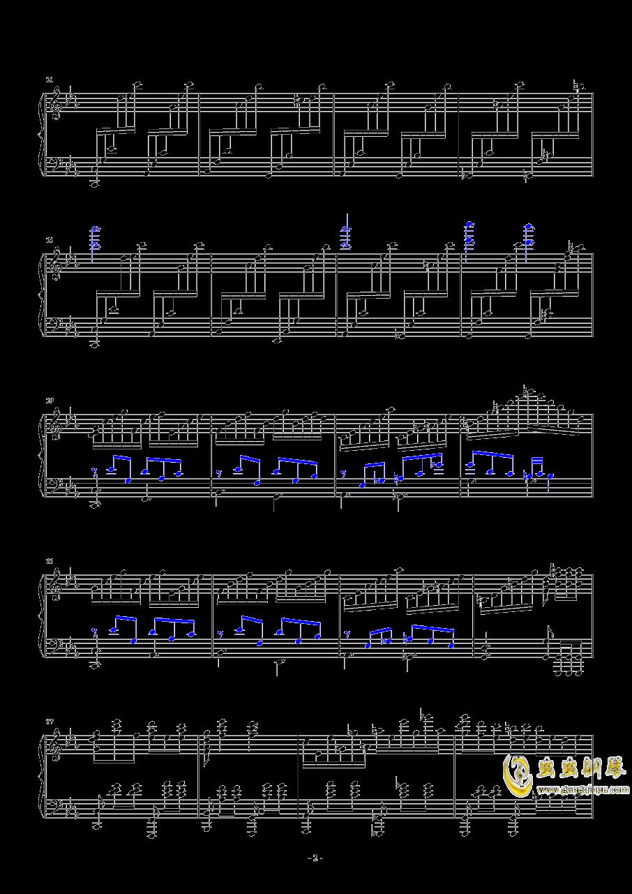 明治十七年の上海アリス(转)钢琴谱 第2页