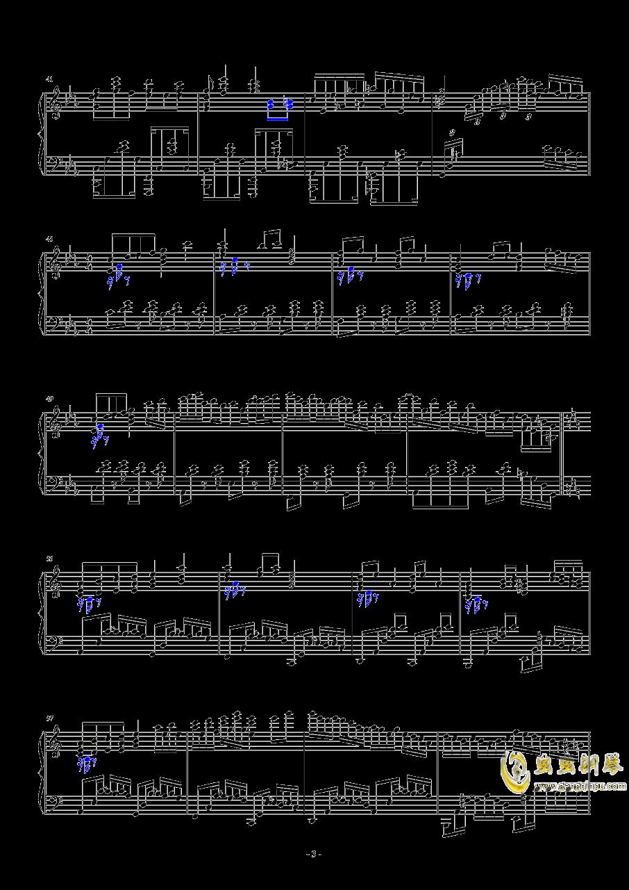 明治十七年の上海アリス(转)钢琴谱 第3页