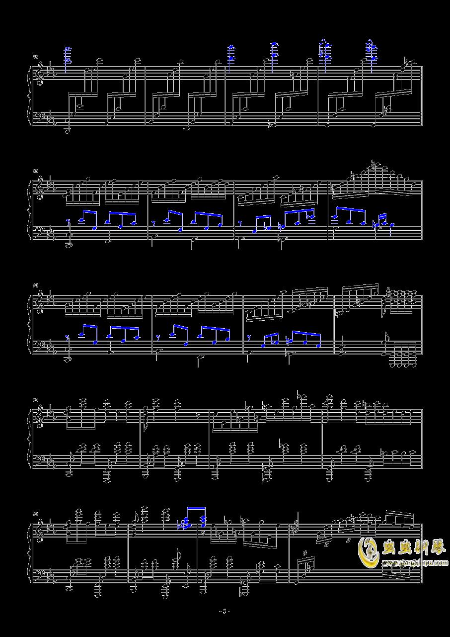 明治十七年の上海アリス(转)钢琴谱 第5页