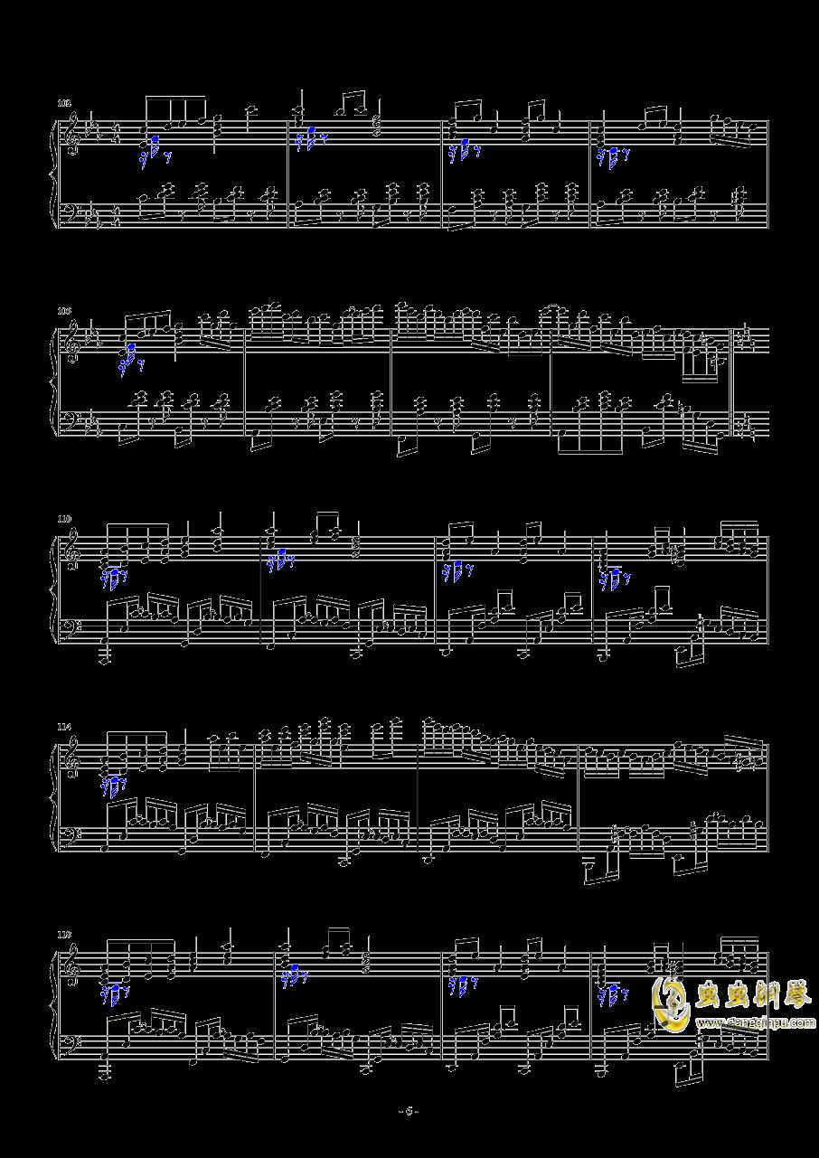 明治十七年の上海アリス(转)钢琴谱 第6页