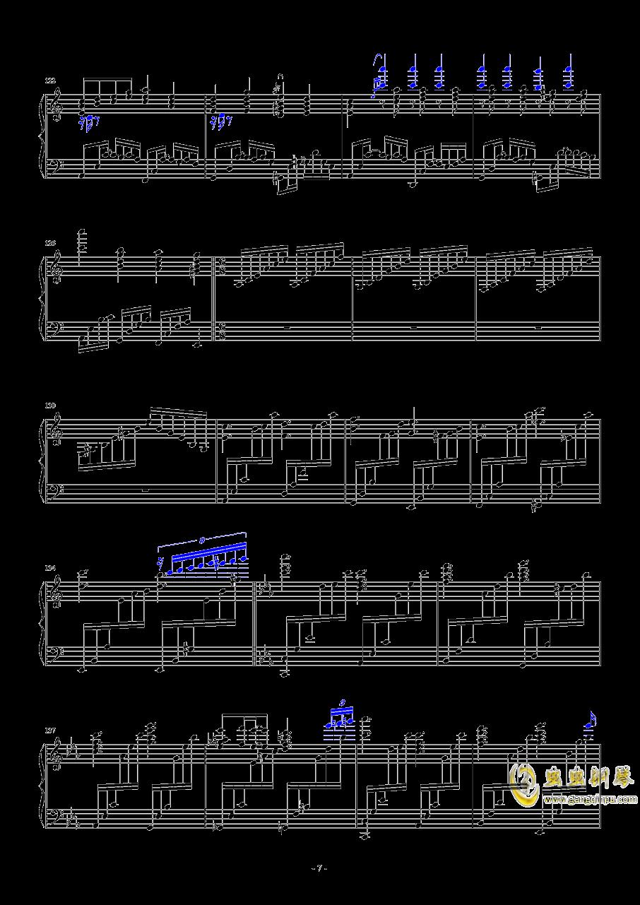 明治十七年の上海アリス(转)钢琴谱 第7页