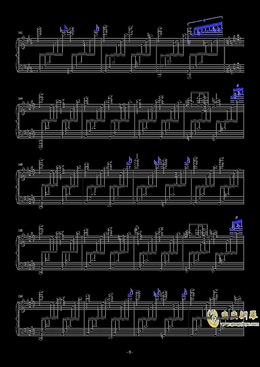 明治十七年の上海アリス(转)钢琴谱 第8页