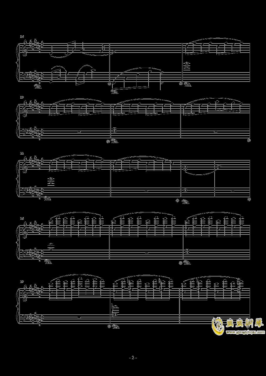 いつかのひかり钢琴谱 第2页