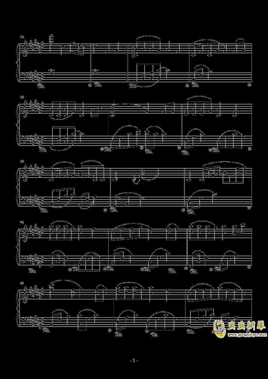 いつかのひかり钢琴谱 第3页