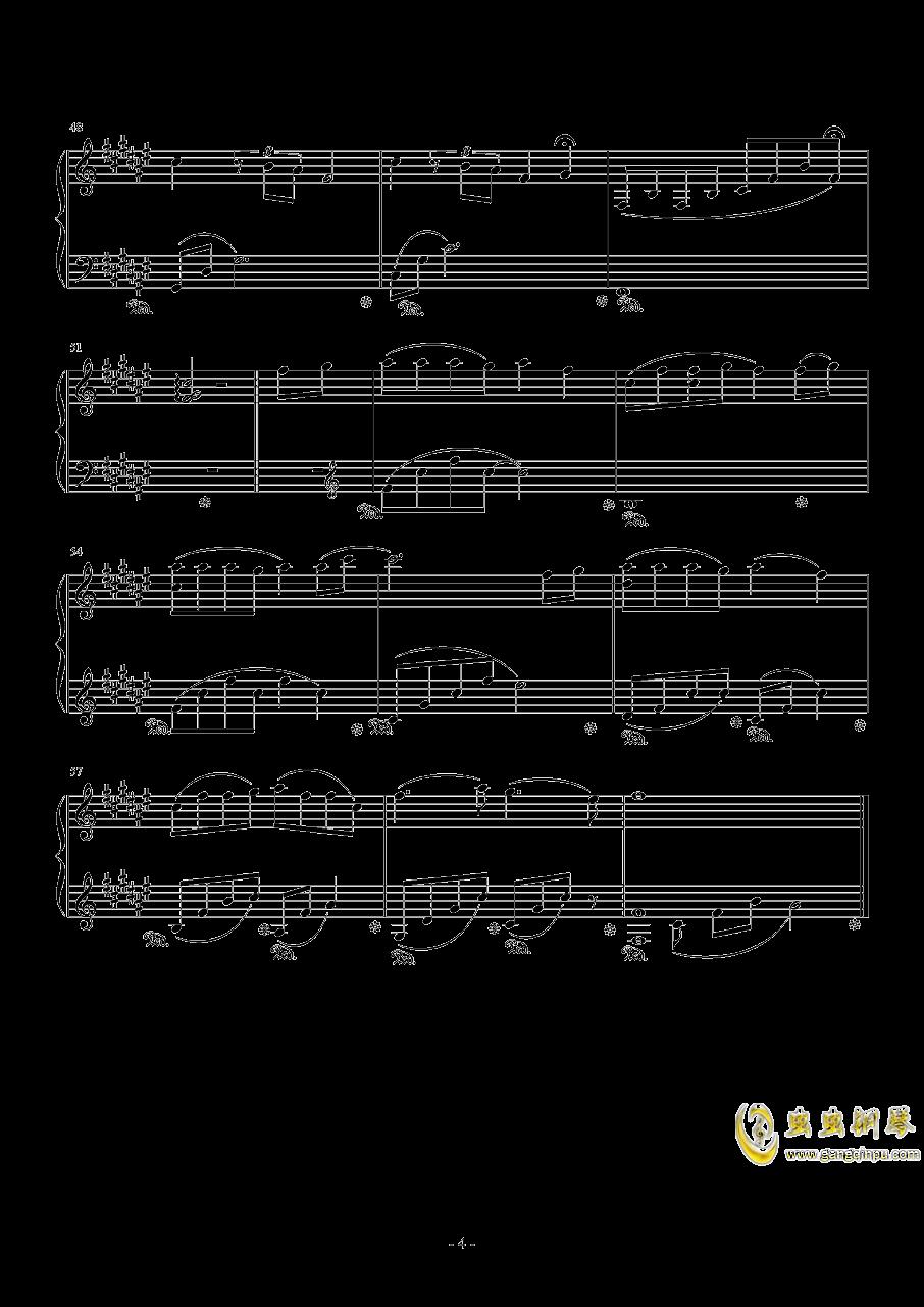 いつかのひかり钢琴谱 第4页