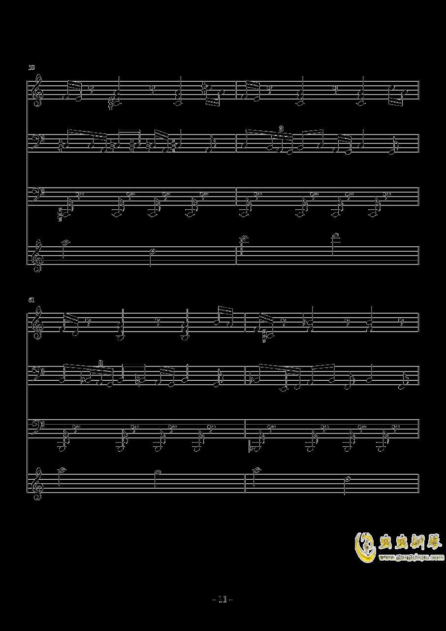 今宵是飘逸的利己主义者钢琴谱 第11页