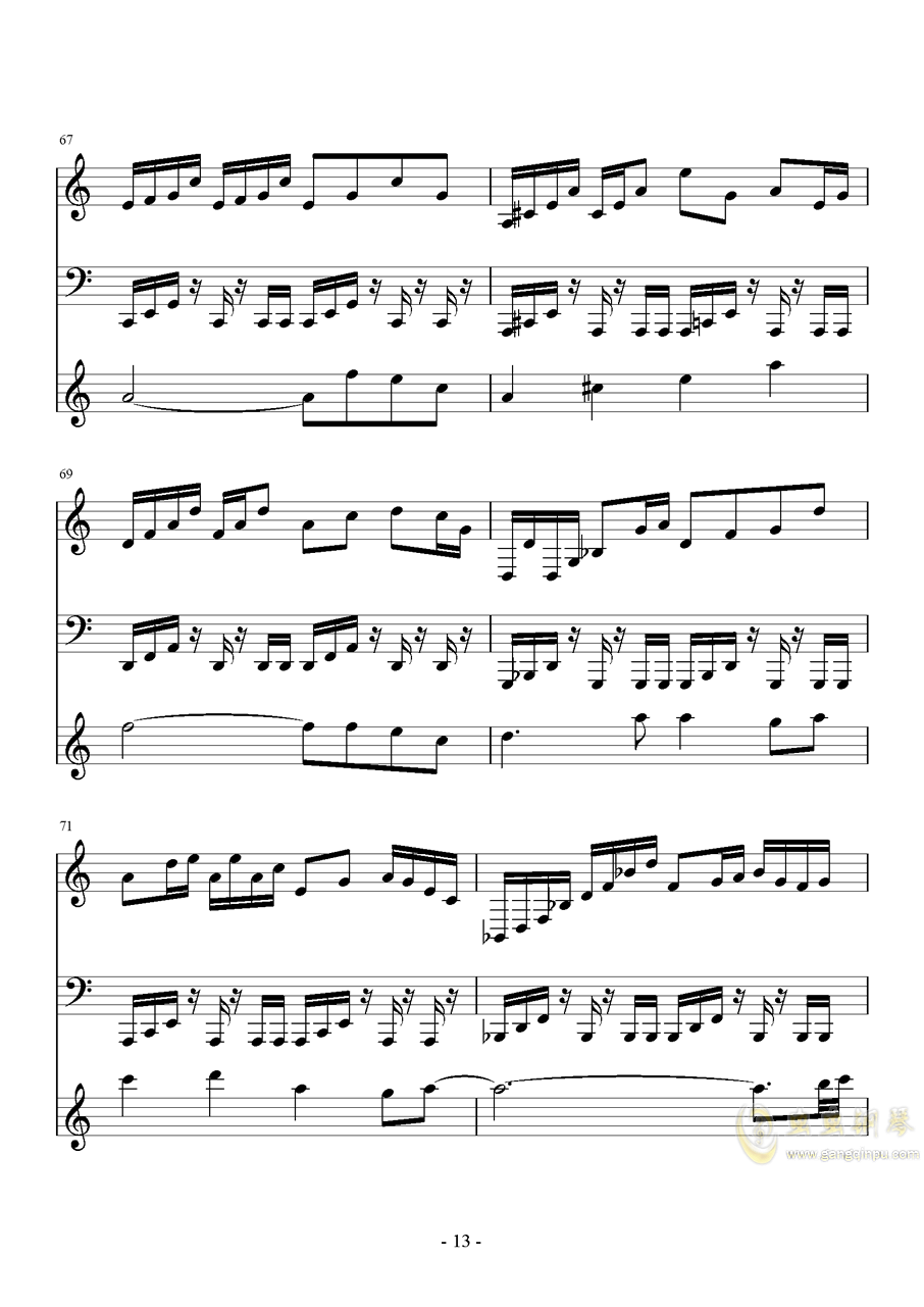 今宵是飘逸的利己主义者钢琴谱 第13页