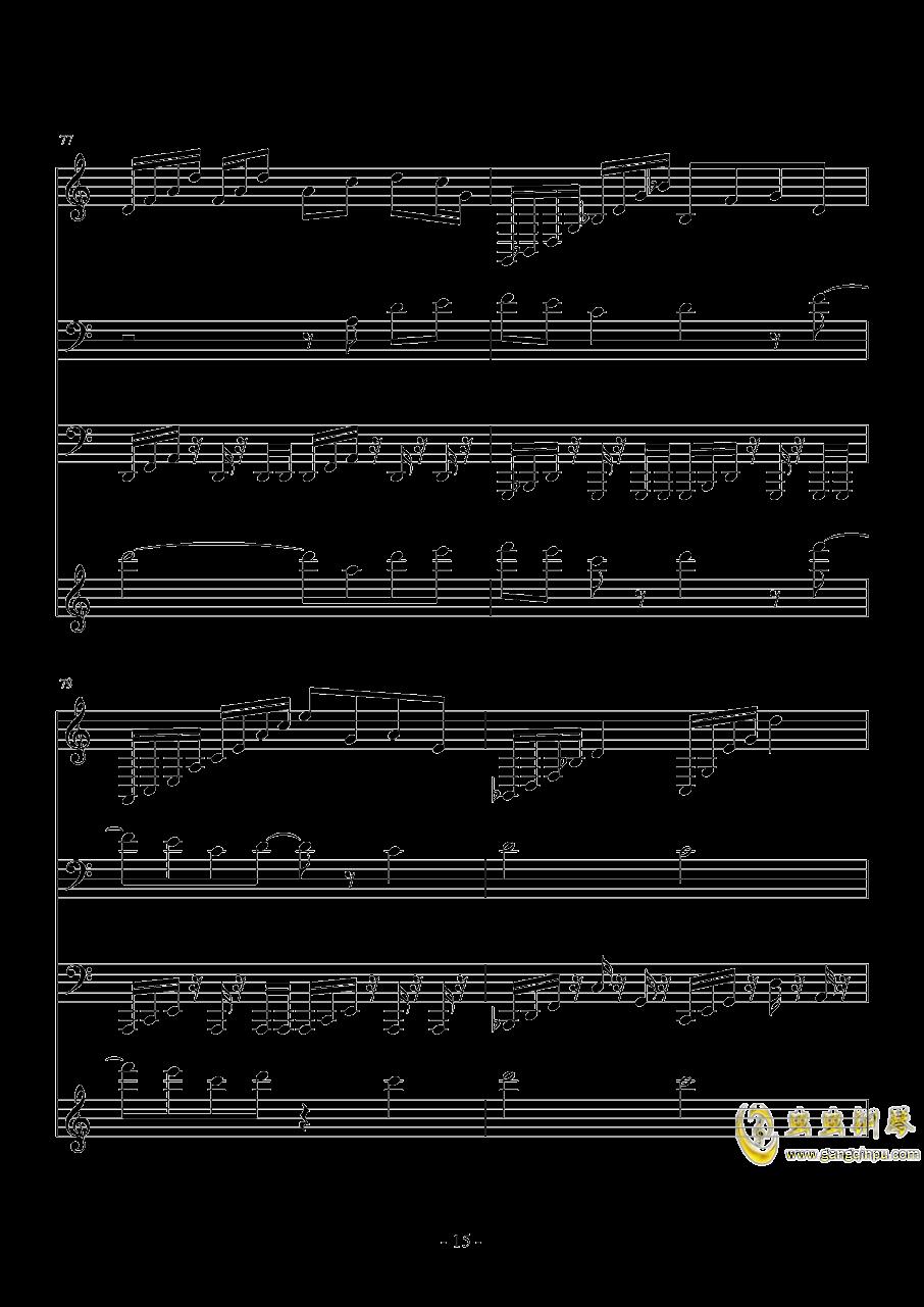 今宵是飘逸的利己主义者钢琴谱 第15页