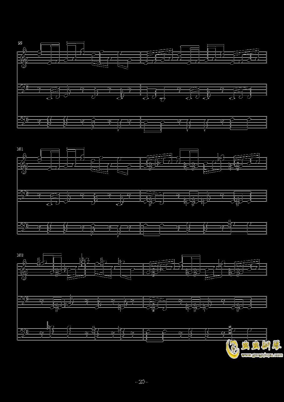 今宵是飘逸的利己主义者钢琴谱 第20页