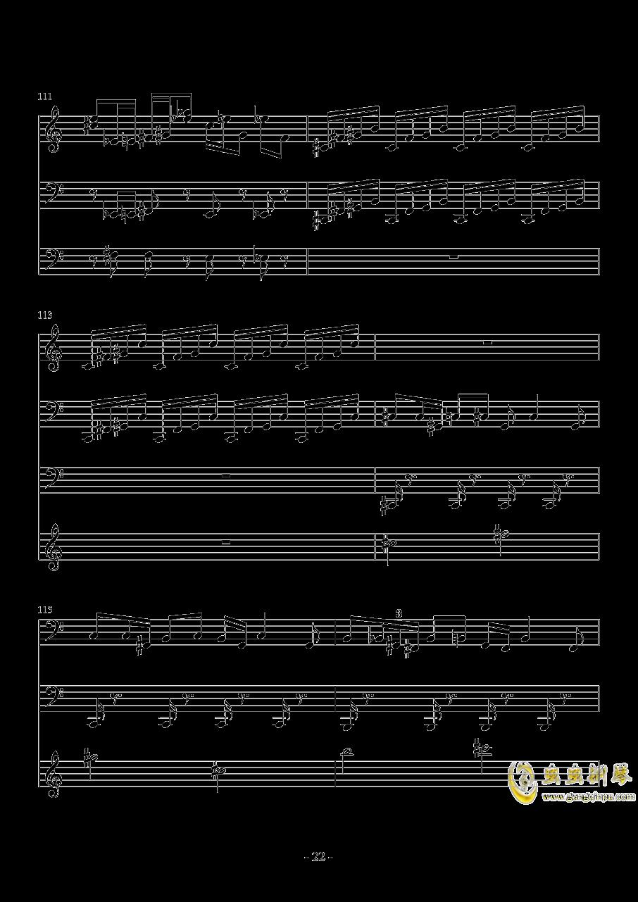 今宵是飘逸的利己主义者钢琴谱 第22页