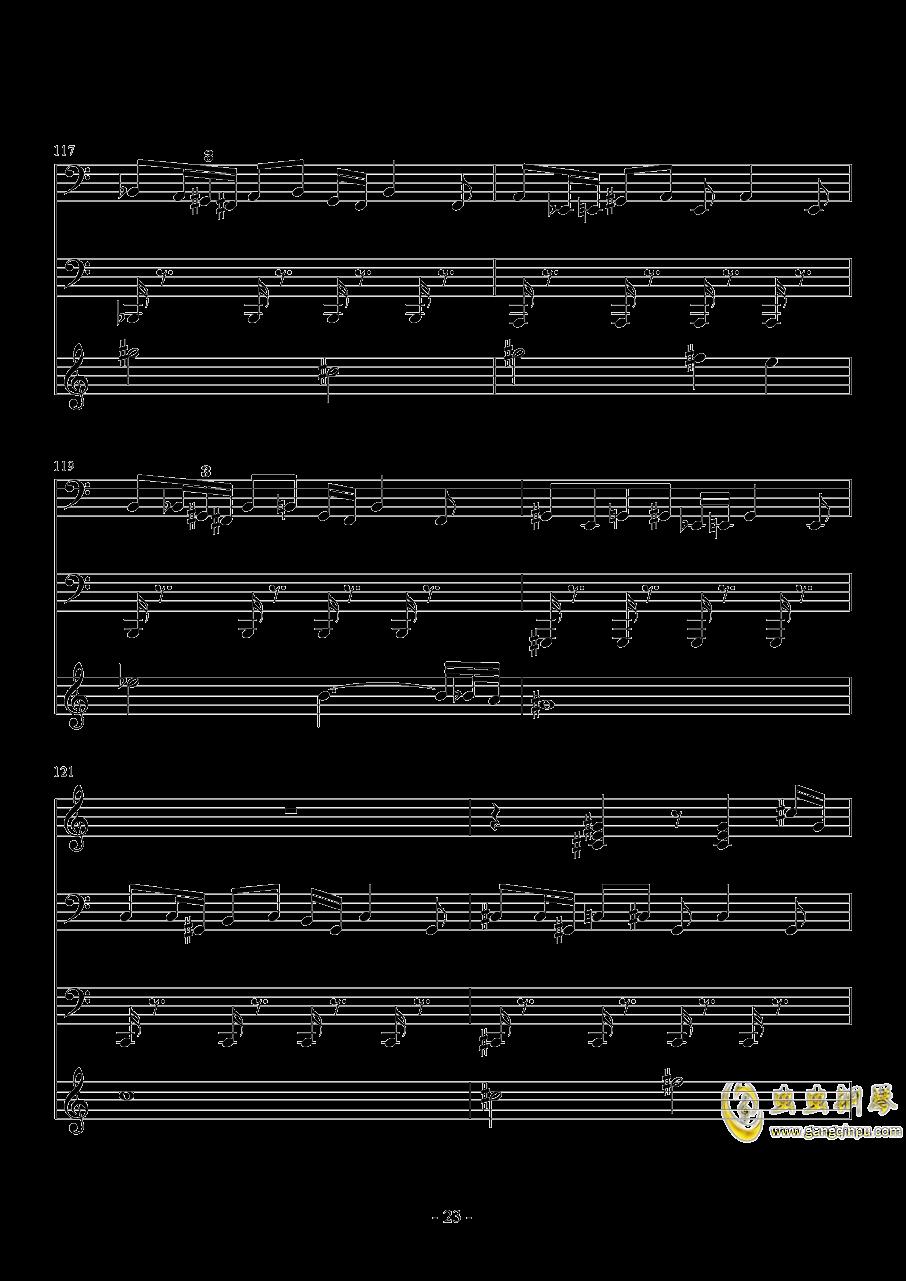 今宵是飘逸的利己主义者钢琴谱 第23页