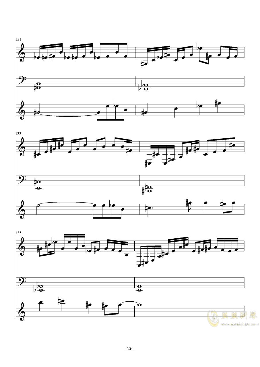 今宵是飘逸的利己主义者钢琴谱 第26页