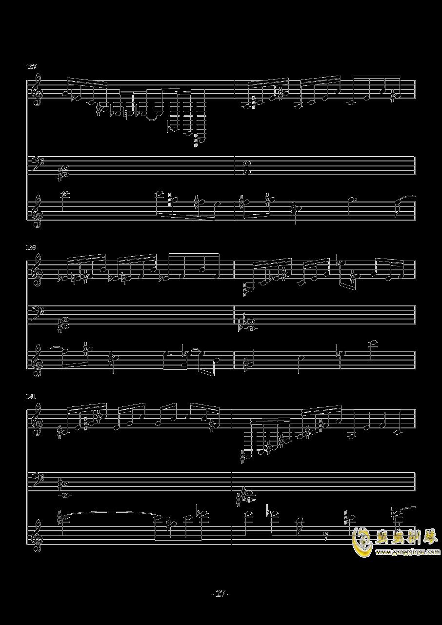今宵是飘逸的利己主义者钢琴谱 第27页
