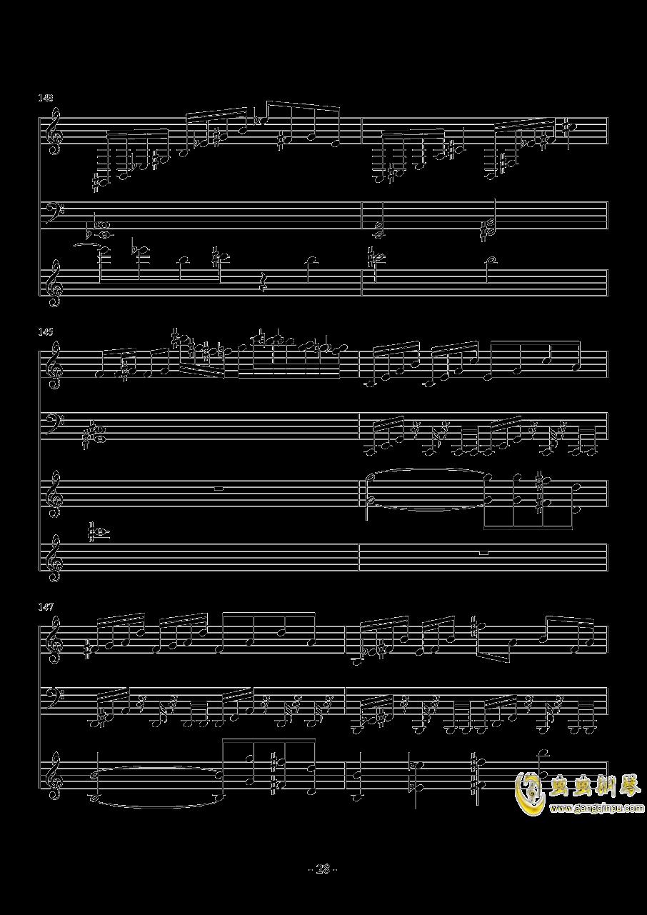 今宵是飘逸的利己主义者钢琴谱 第28页