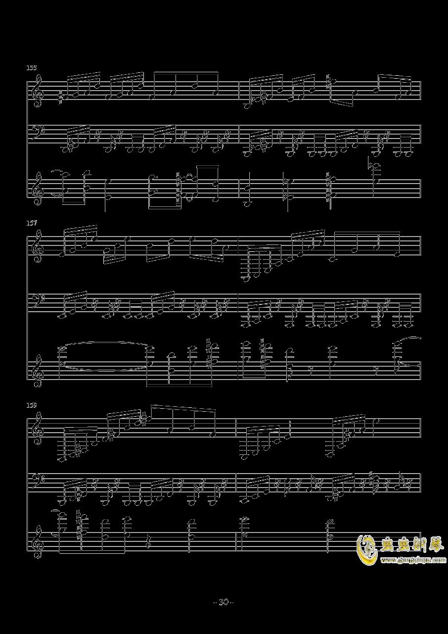 今宵是飘逸的利己主义者钢琴谱 第30页