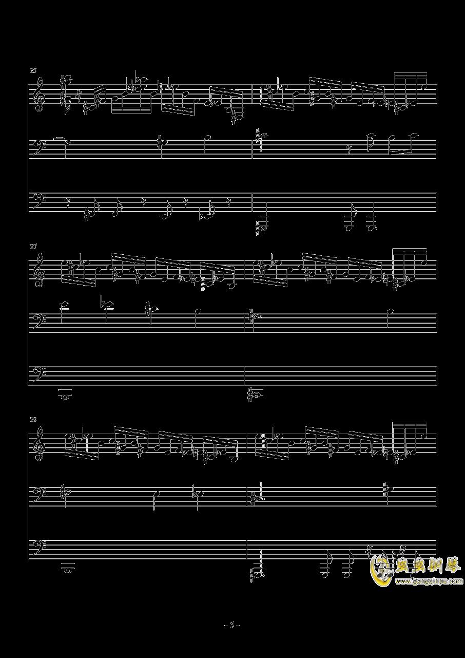 今宵是飘逸的利己主义者钢琴谱 第5页