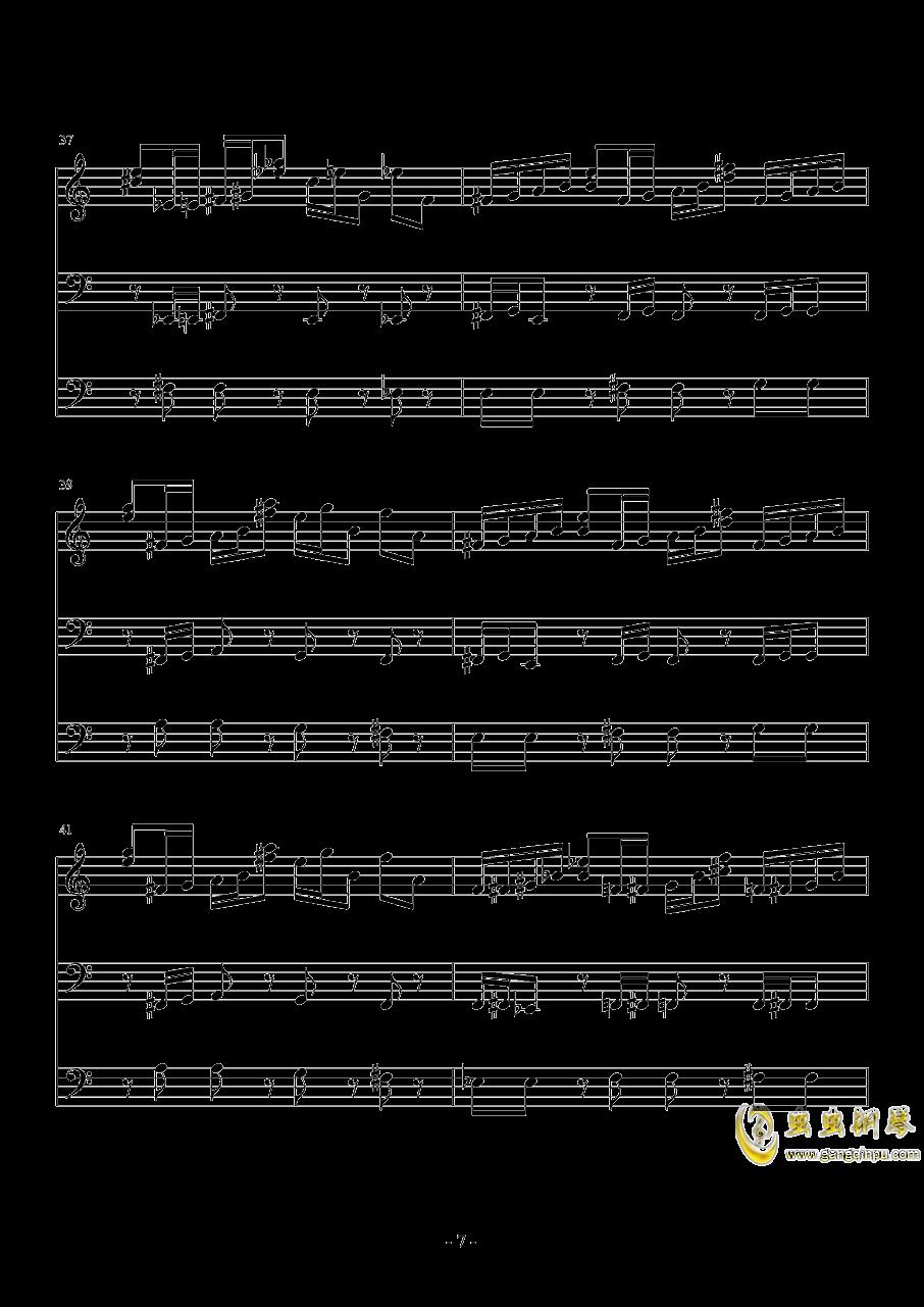 今宵是飘逸的利己主义者钢琴谱 第7页