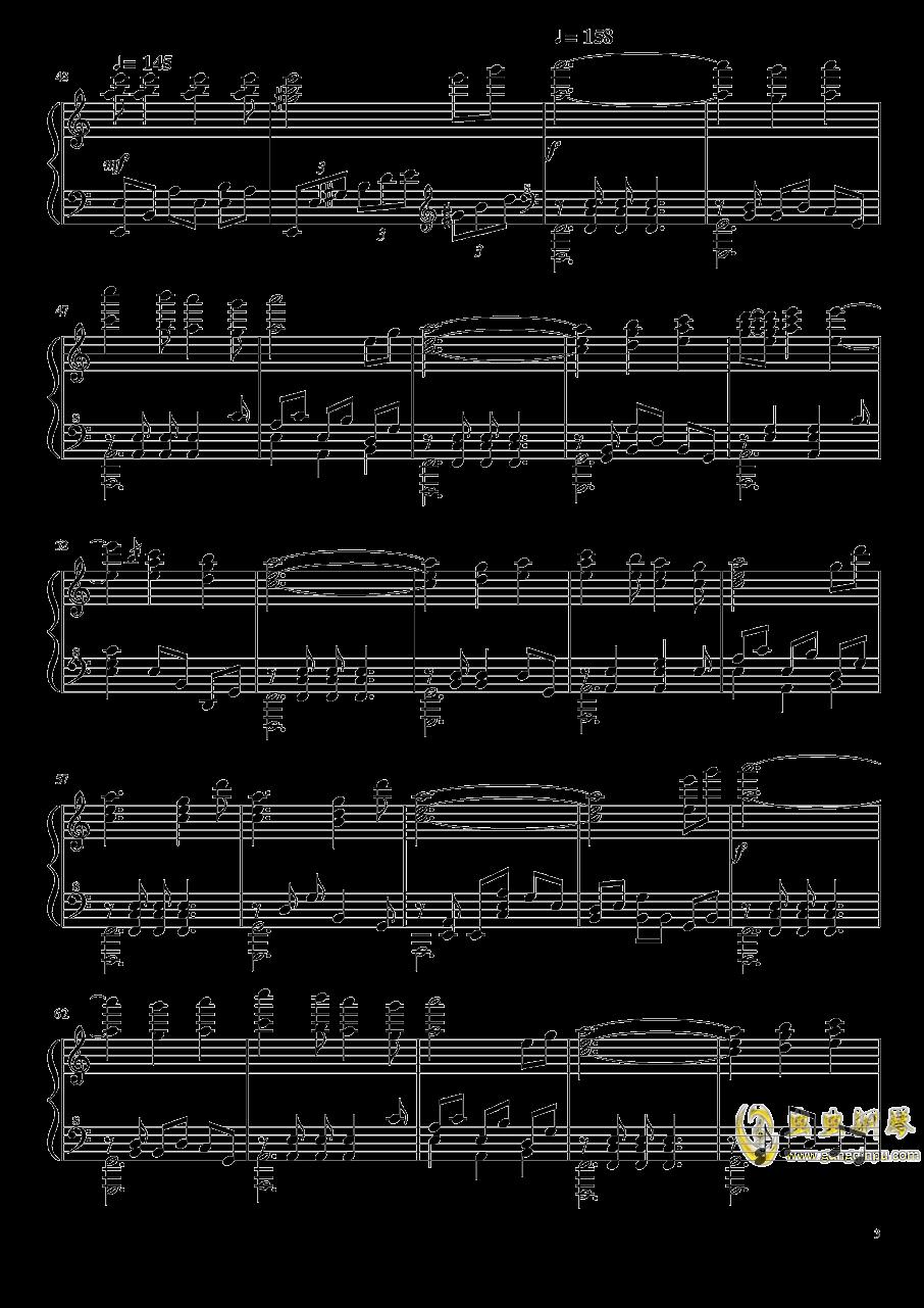 【东方绯想天】�p想天钢琴谱 第3页