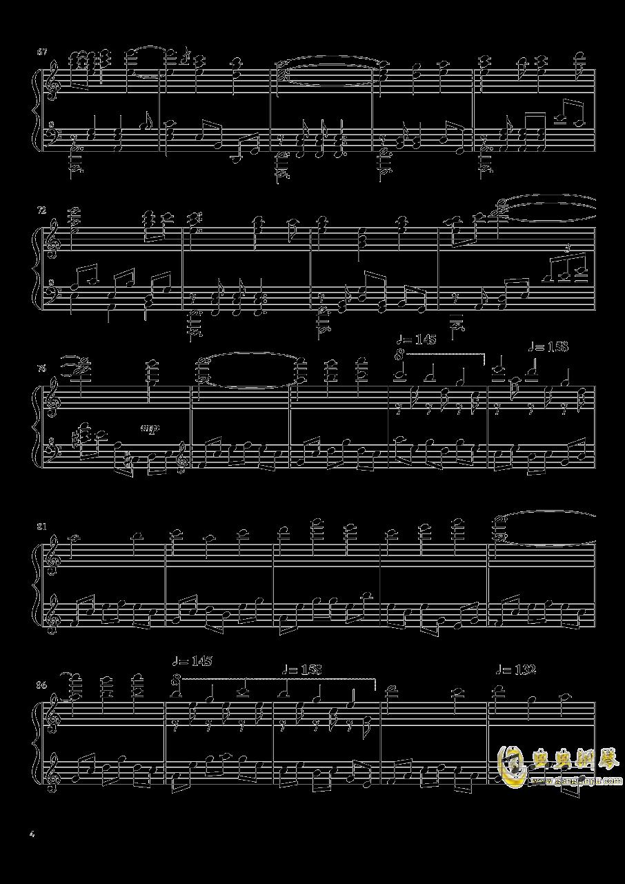 【东方绯想天】�p想天钢琴谱 第4页