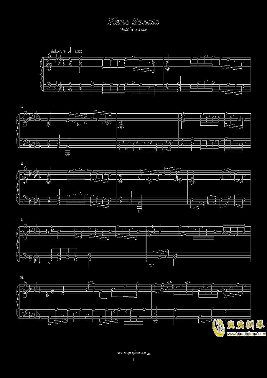 第二钢琴奏鸣曲第一乐章钢琴谱 第1页