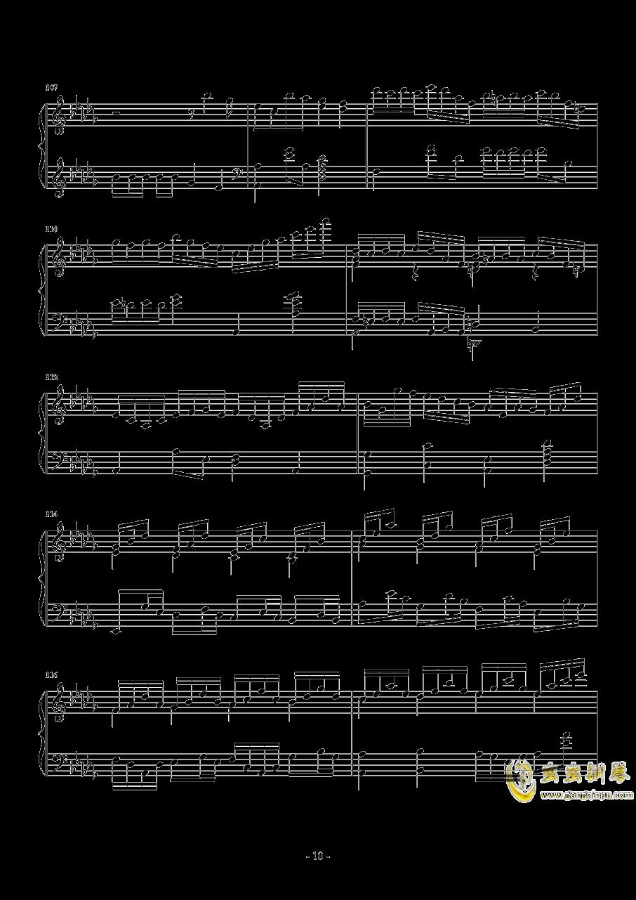 第二钢琴奏鸣曲第一乐章钢琴谱 第10页