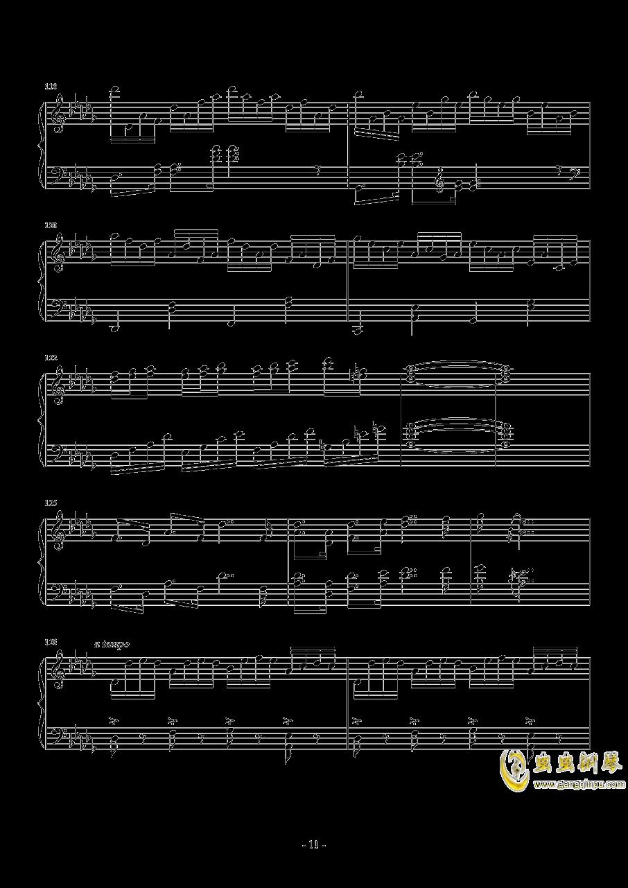 第二钢琴奏鸣曲第一乐章钢琴谱 第11页