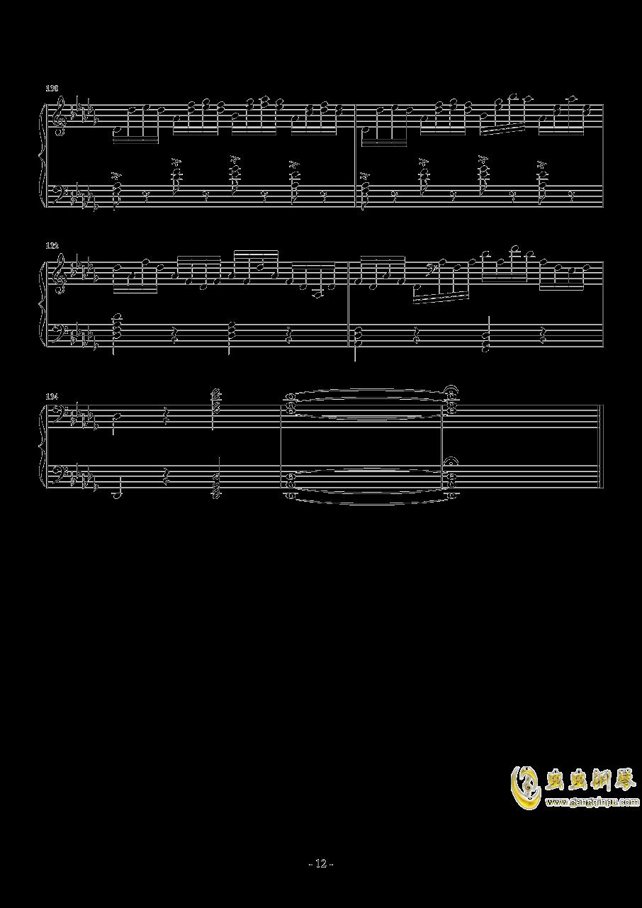第二钢琴奏鸣曲第一乐章钢琴谱 第12页