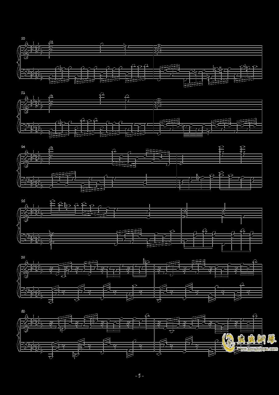第二钢琴奏鸣曲第一乐章钢琴谱 第5页