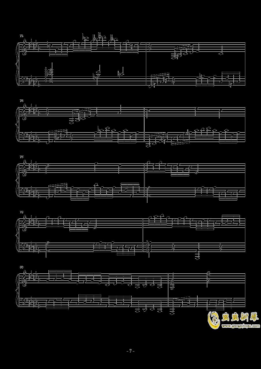 第二钢琴奏鸣曲第一乐章钢琴谱 第7页