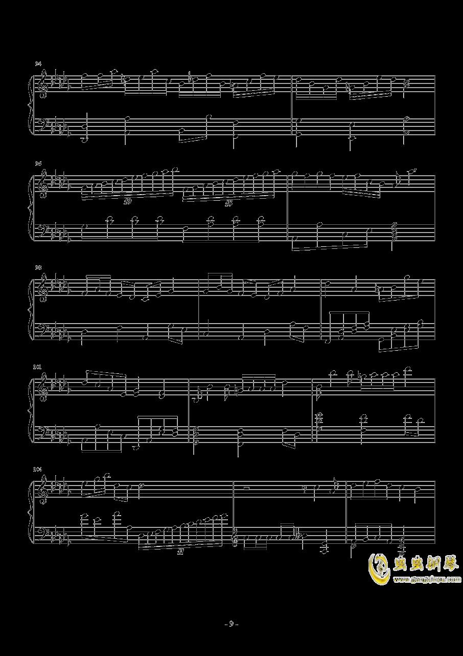 第二钢琴奏鸣曲第一乐章钢琴谱 第9页