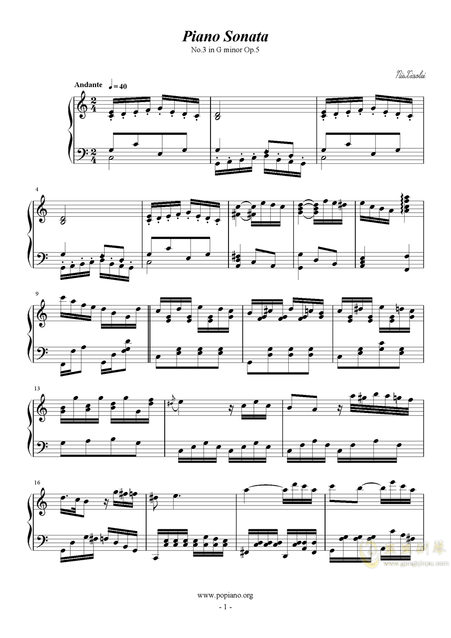 第三钢琴奏鸣曲第二乐章钢琴谱 第1页