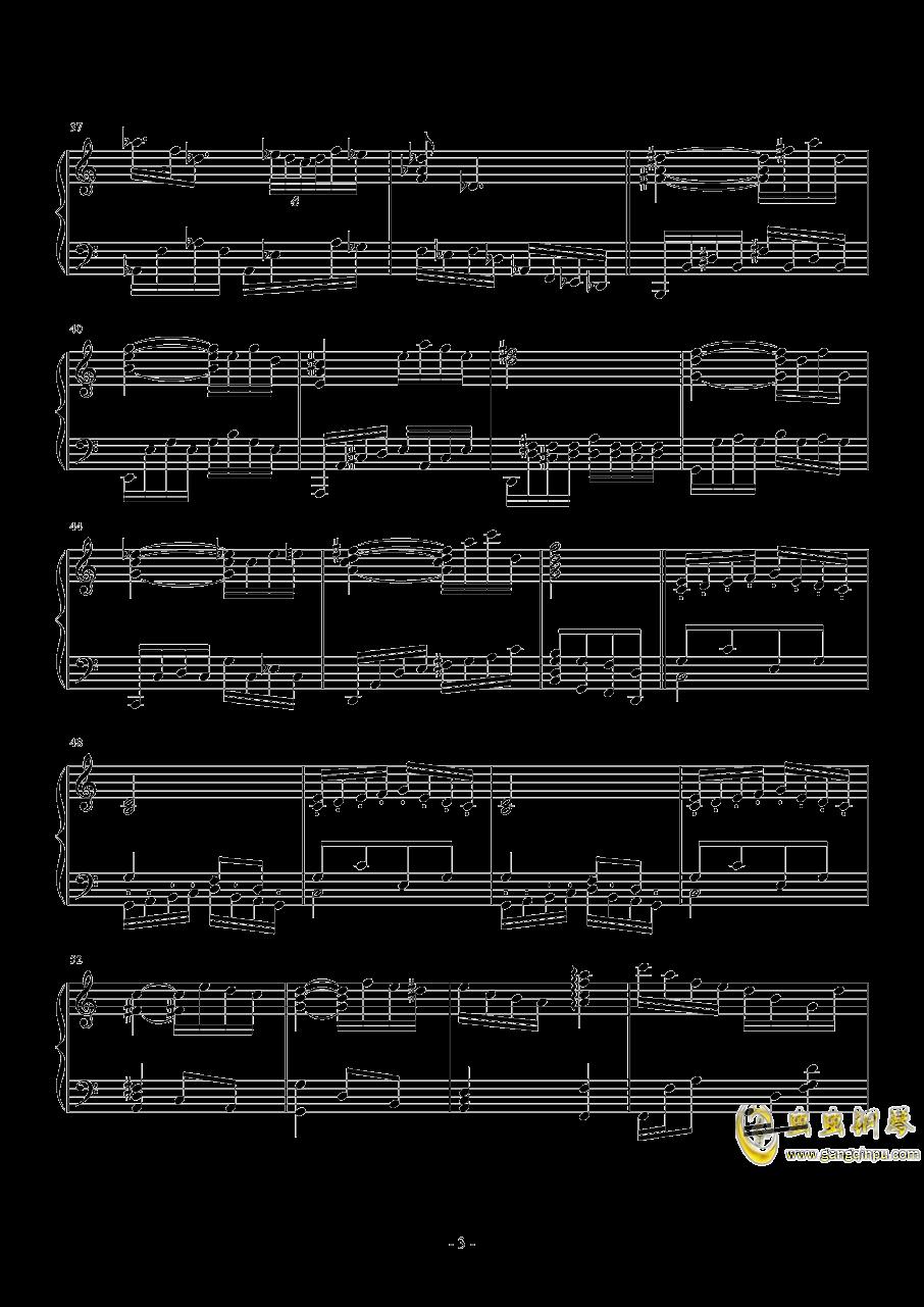 第三钢琴奏鸣曲第二乐章钢琴谱 第3页