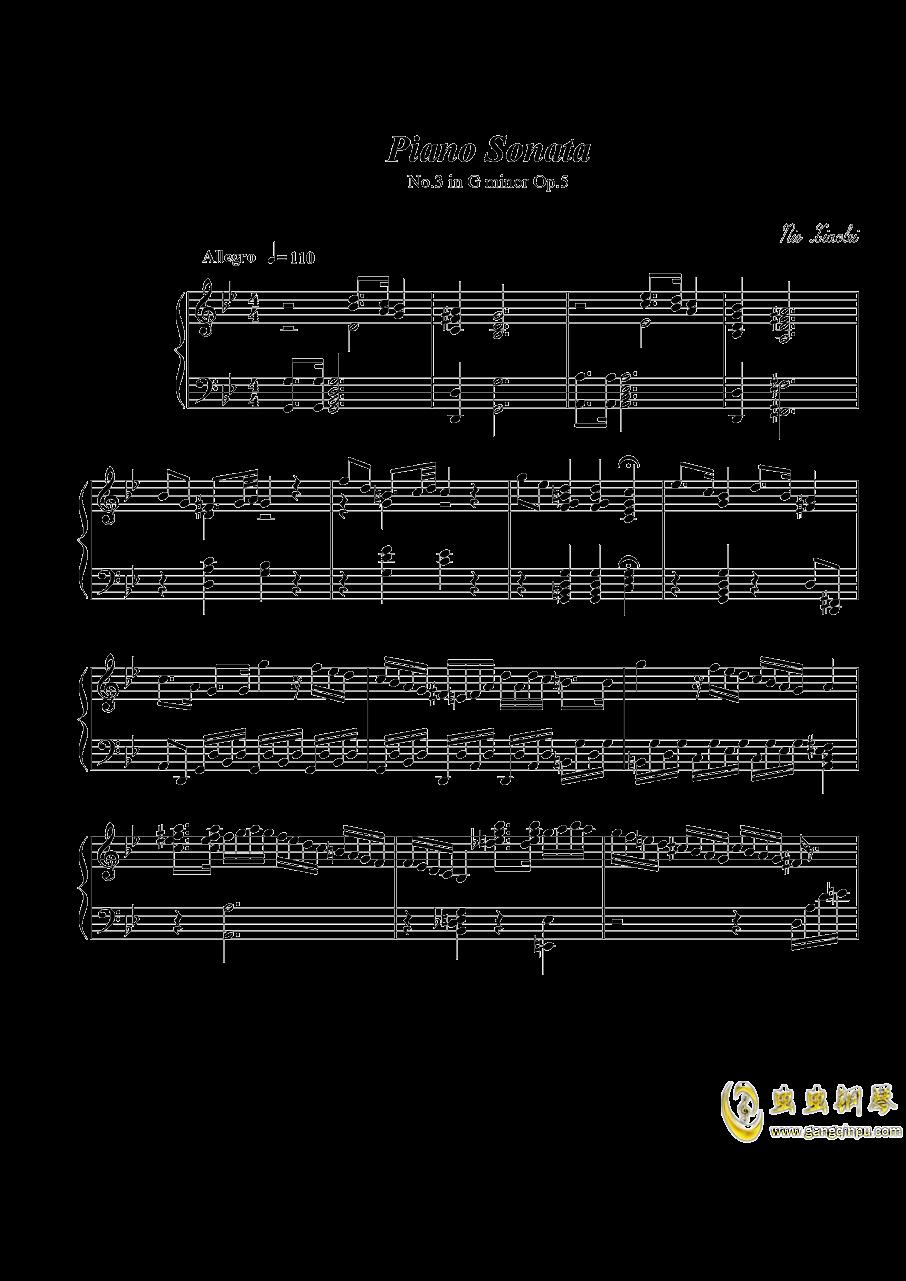 第三钢琴奏鸣曲第一乐章钢琴谱 第1页