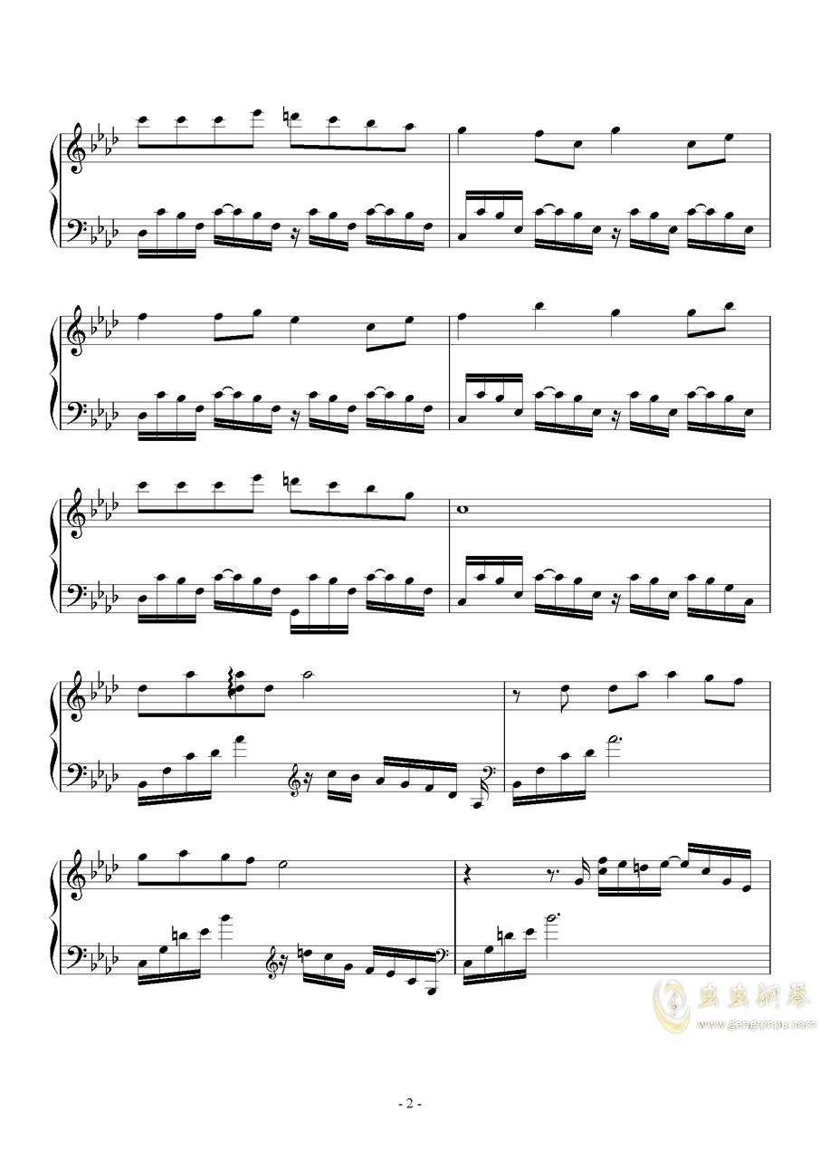 风のとおり道钢琴谱 第2页